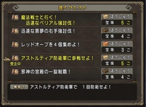 fullsizeoutput_16c