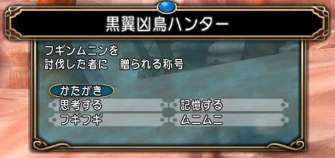 ver5_4_tensei3