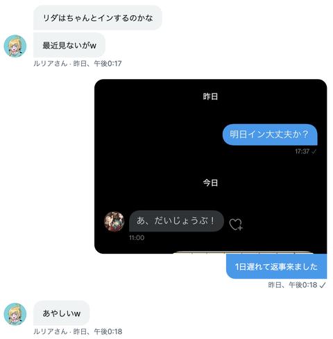 スクリーンショット 2021-08-29 2.42.47
