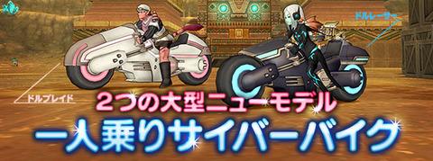 01_bike3