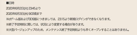 スクリーンショット 2020-06-02 2.31.26