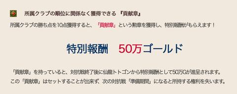 スクリーンショット 2020-10-20 2.11.11