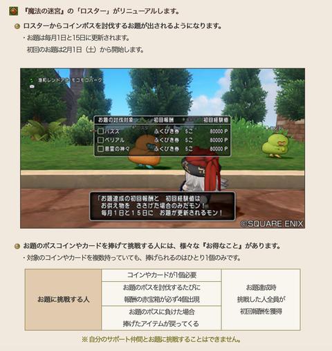 スクリーンショット 2020-06-25 2.58.49