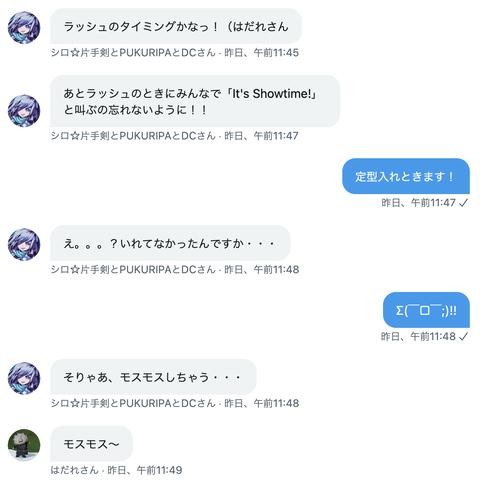 スクリーンショット 2021-09-03 1.50.08