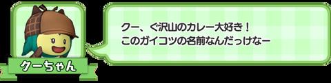 018_67cc9e9f638cd44fb8b566cc9c4548bf
