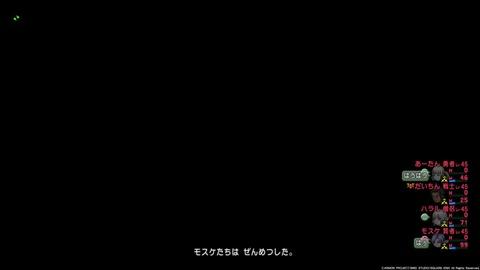 写真 2017-09-24 2 02 58