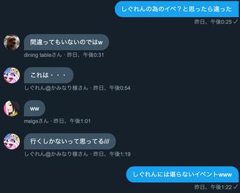 スクリーンショット 2019-12-12 2.31.04
