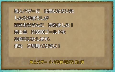 9FF93E28-4BA2-45DD-B0CA-AF92967478BD