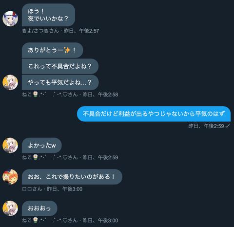 スクリーンショット 2019-08-06 1.54.46