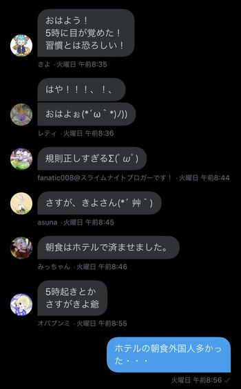 fullsizeoutput_4a1