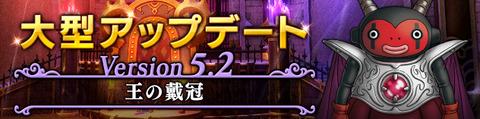 banner_rotation_20200518_003