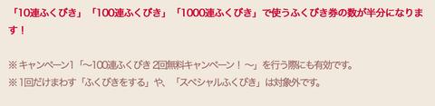 スクリーンショット 2020-07-15 0.55.30