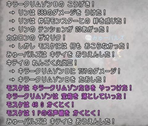 fullsizeoutput_56a