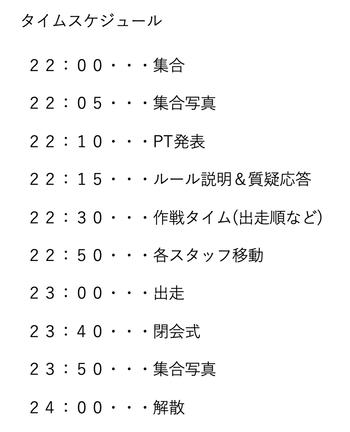 スクリーンショット 2019-02-23 1.58.15