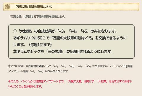 スクリーンショット 2021-06-30 2.05.24