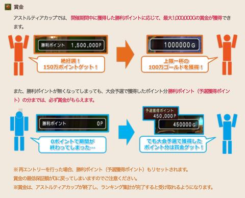 スクリーンショット 2020-01-10 2.50.41