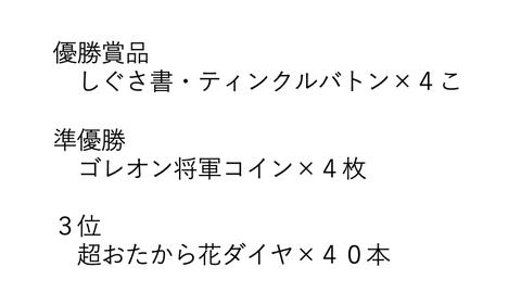 スクリーンショット 2019-02-23 1.54.50