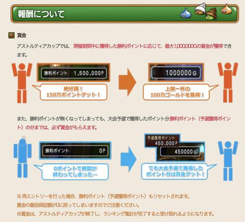スクリーンショット 2021-09-02 2.14.45