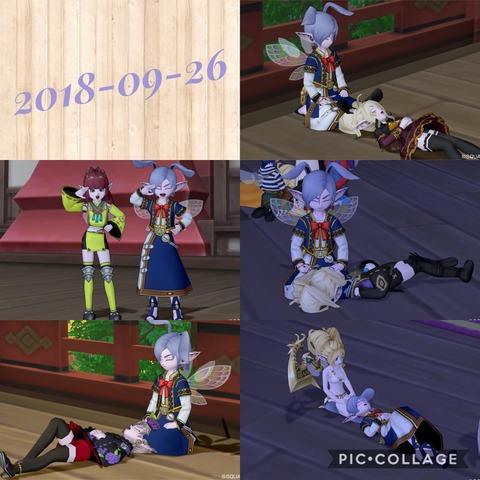 写真 2018-09-27 1 09 36