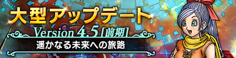 banner_rotation_20190315_001