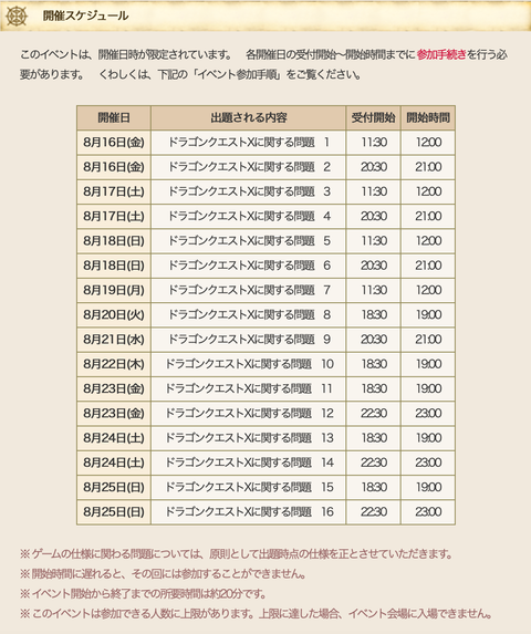 スクリーンショット 2019-08-17 2.39.00