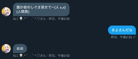 スクリーンショット 2019-08-06 1.51.43