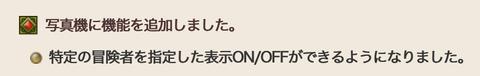 スクリーンショット 2019-04-07 2.10.35
