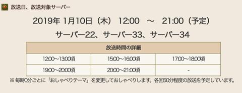 スクリーンショット 2019-01-11 2.26.42