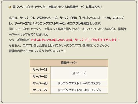 スクリーンショット 2021-05-11 2.08.48