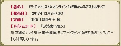 2017120601
