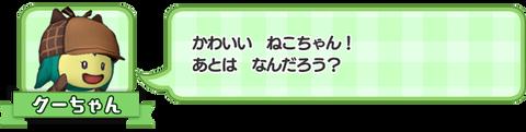 020_6412cbaf507c14d42b9fc9c3b05cfe74
