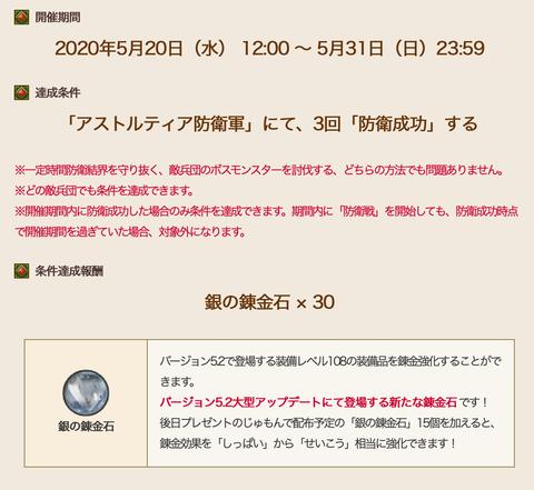スクリーンショット 2020-05-21 2.27.12