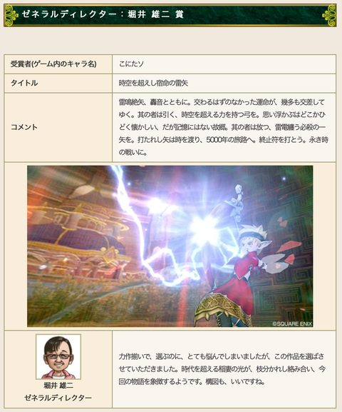 スクリーンショット 2019-06-22 2.10.03