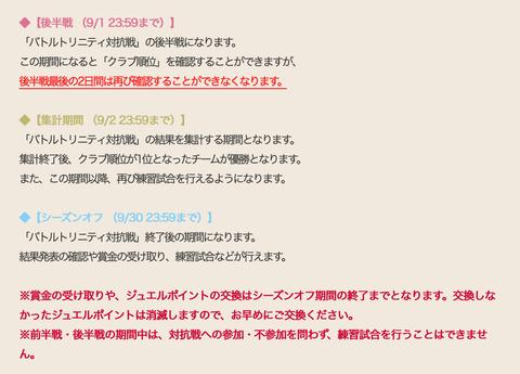 スクリーンショット 2019-08-19 2.40.19