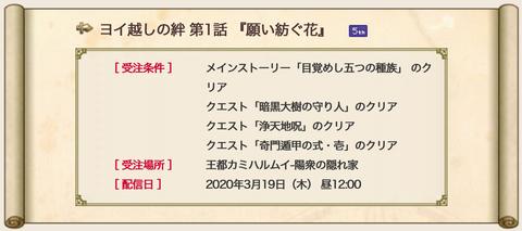 スクリーンショット 2020-03-18 1.39.33
