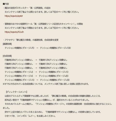 スクリーンショット 2021-09-22 0.17.56