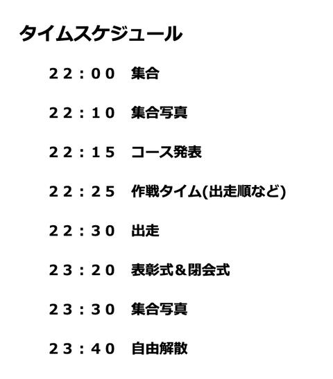スクリーンショット 2019-10-08 1.45.23