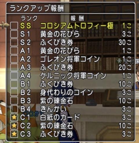 IMG_7359
