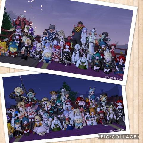 写真 2018-09-27 0 39 51