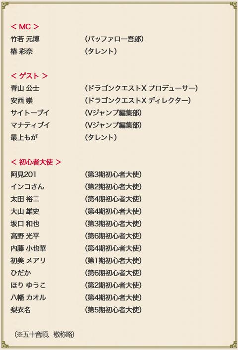 スクリーンショット 2019-10-19 1.55.25