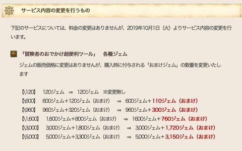 スクリーンショット 2019-09-17 1.38.56