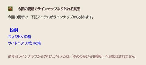 スクリーンショット 2021-08-27 2.31.46