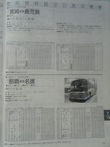 87cbf7bf.jpg