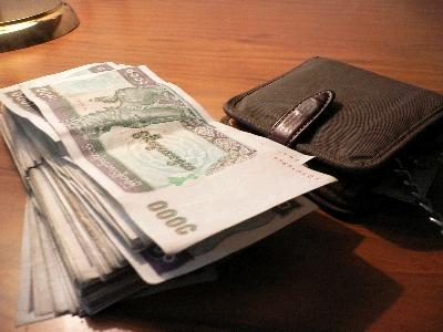 財布とチャット