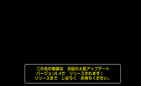 スクリーンショット (20158)
