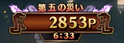 スクリーンショット (23600)