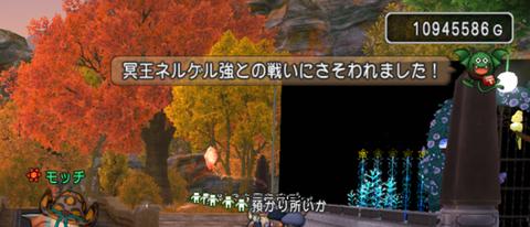 スクリーンショット (22003)