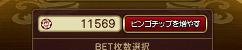 20200713_091449