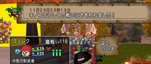スクリーンショット (22004)