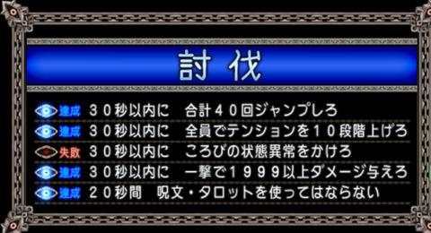 スクリーンショット (9769)